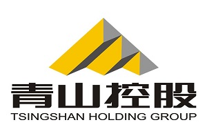 Tsingshan to build $1.6 bln lithium battery plant in southern China