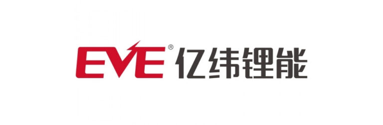 Chinese battery maker EVE to invest in lithium production
