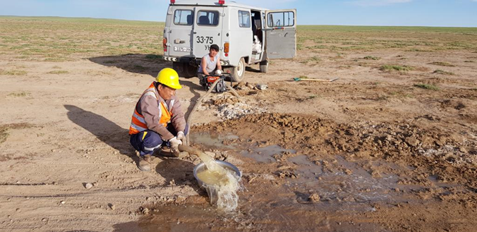 ION Energy: exploration completed at Baavhai Uul, Mongolia